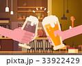 酒場 ビール 手のイラスト 33922429