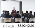 セミナー 講習 講師の写真 33924280