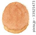 栗 実 堅果のイラスト 33925473