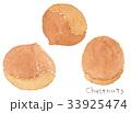 栗 実 堅果のイラスト 33925474