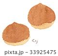 栗 実 堅果のイラスト 33925475