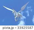 天馬 ペガサス 神話のイラスト 33925587