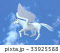 天馬 ペガサス 神話のイラスト 33925588