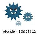 ウィルス 33925612