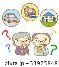 シニア 心配 夫婦のイラスト 33925848