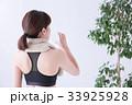 女性 汗 エクササイズの写真 33925928