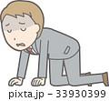 スーツを着たビジネスマンがストレスを感じているイラスト 33930399