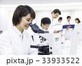 科学 研究 科学者の写真 33933522
