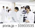 科学 研究 科学者の写真 33933535