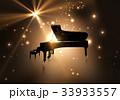 ピアノ ピアノコンサート ピアノ発表会のイラスト 33933557