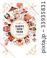 戌年年賀状テンプレート「和風犬猫カップルとおめでたい縁起物たち金銀赤黒」HAPPY NEW YEAR 33935831