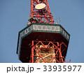 さっぽろテレビ塔 33935977