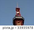 さっぽろテレビ塔 33935978
