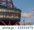 さっぽろテレビ塔 33935979