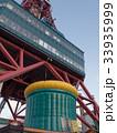 さっぽろテレビ塔 33935999