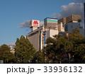 札幌市大通公園 33936132