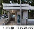 札幌市地下鉄入口 33936155