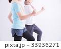 ウォーキング 歩く 女性の写真 33936271