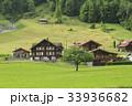 スイスの 住宅 草原の写真 33936682