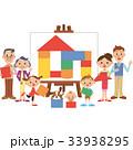 家族 積み木 キャンバスのイラスト 33938295