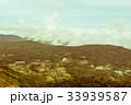 農業 背景 バックグラウンドの写真 33939587