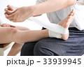 足に包帯を巻く女性 33939945
