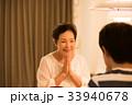日本人 女性 シニアの写真 33940678