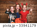 子供 コスチューム ハロウィンの写真 33941179