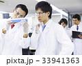 科学 研究 実験の写真 33941363