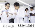 科学 研究 科学者の写真 33941364