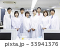 科学 研究 ビジネス サイエンス 実験 33941376