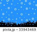 観客 雪 結晶のイラスト 33943469