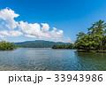 天橋立 京都 33943986