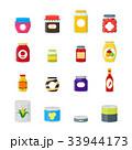 アイコン イコン 組み合わせのイラスト 33944173
