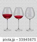 写実的 現実的 ガラスのイラスト 33945675
