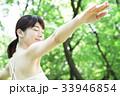 ヨガ 女性 フィットネスの写真 33946854