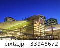 大阪駅 夜 駅ビルの写真 33948672