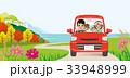 秋 車 ドライブのイラスト 33948999