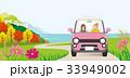 秋 車 ドライブのイラスト 33949002