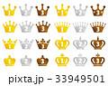王冠 アイコン ランキングのイラスト 33949501