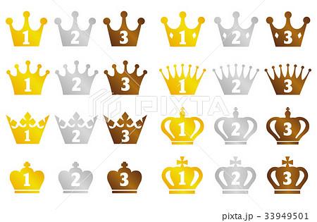 王冠 ランキング 1位~3位 セット 33949501