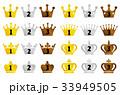 王冠 アイコン ランキングのイラスト 33949505
