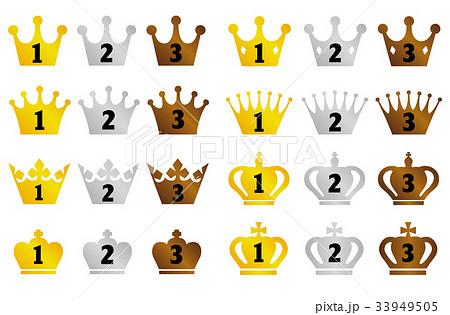 王冠 ランキング 1位 3位 セットのイラスト素材