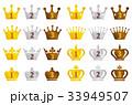 王冠 アイコン ランキングのイラスト 33949507