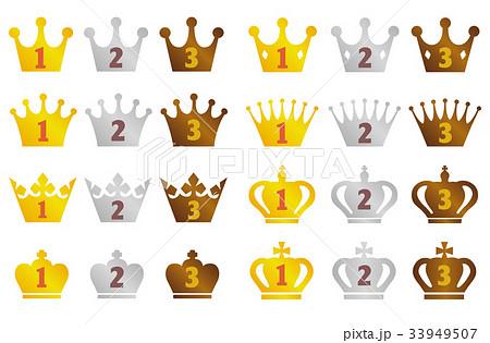 王冠 ランキング 1位3位 セットのイラスト素材 33949507 Pixta