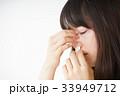 鼻血が出た若い女性 33949712