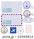 封筒 インターナショナル 国際のイラスト 33949814