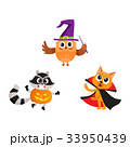at, owl, raccoon characters in Halloween costumes 33950439