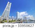 横浜 みなとみらい 風景の写真 33950627