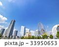 横浜 みなとみらい 風景の写真 33950653